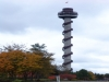 Der 1000 Islands Tower.